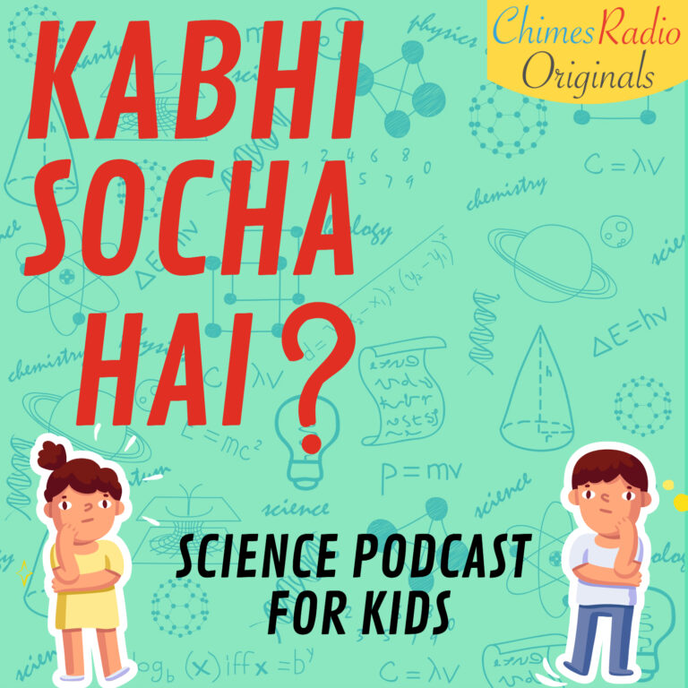 science podcast for kids