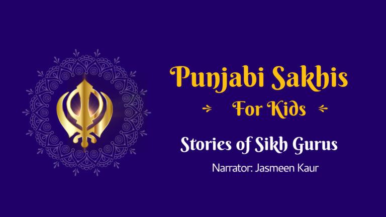 stories in Punjabi